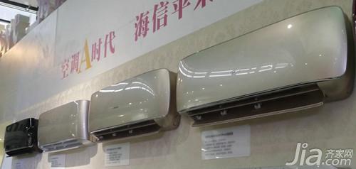 海信空调怎么样  海信空调质量怎么样