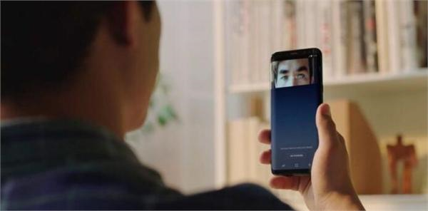 三星在2014年提交了3D传感技术的专利