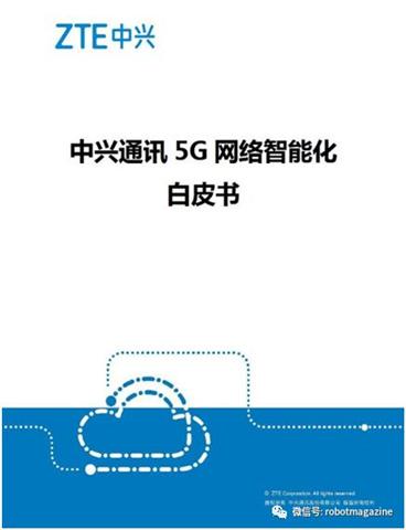 http://www.zgmaimai.cn/dianzitongxun/108387.html