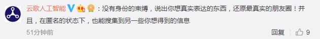 快播创始人王欣将推社交产品?微博再晒新团队合照