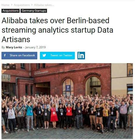 一边阿里巴巴砸 7 亿美元收购德国公司,一边在杭州开了个酒吧