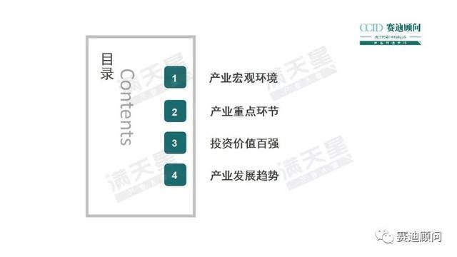 关注千家智客微信秀文笔说说qq公众号(qianjiacom)