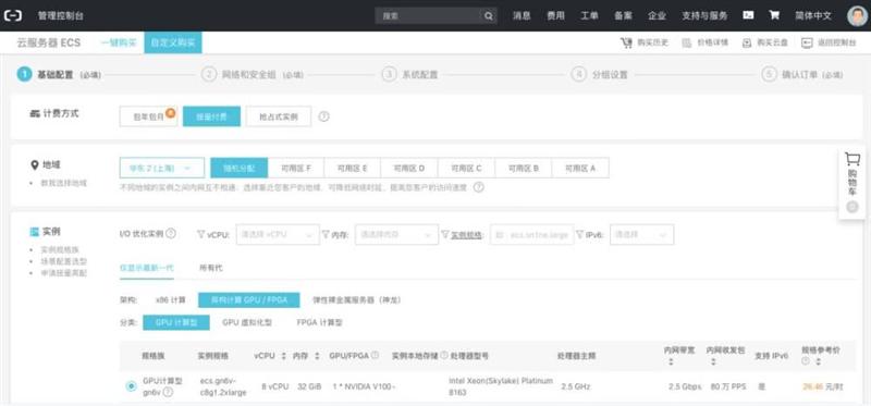 http://www.reviewcode.cn/bianchengyuyan/38789.html