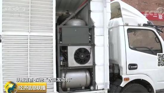 """对于庞青年的""""水解制氢技术"""",尹召翼也持保留态度▄■▓。"""