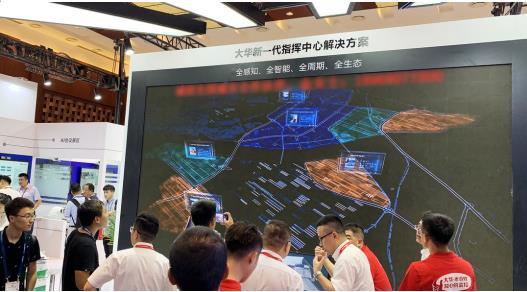 大华股份盛装亮相第十四届Infocomm China 2019展会